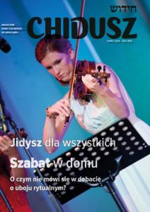 CHIDUSZ 1