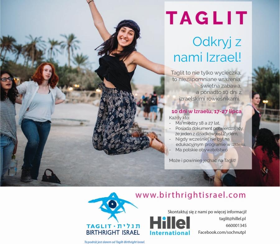 poster_poland-lato-2017-taglit-birthright-israel-poland-polska-hillel-warsaw