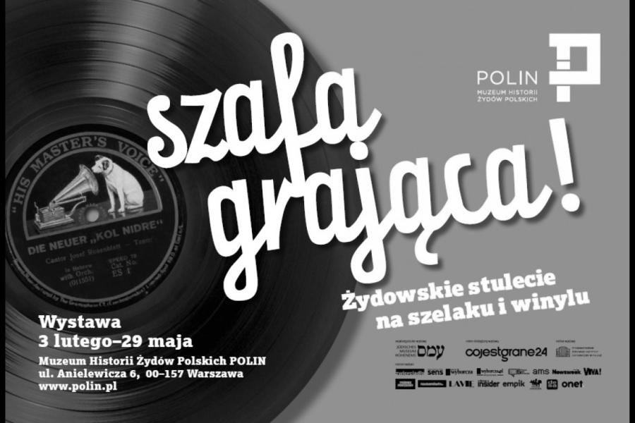 szafa-grajaca-wystawa-mhzp-polin-muzeum-historii-zydow-polskich-warszawa-zydowskie-stulecie-na-szelaku-i-winylu