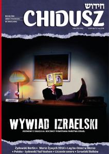 CHIDUSZ 7