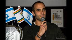 Rotem Malach - emisariusz Światowej Organizacji Syjonistycznej i ruchu Tamar w Niemczech.