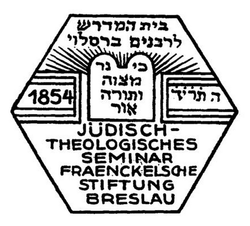 żydowskie-seminarium-teologiczne-breslau-wrocław-jts-jewish-theological-seminary-geiger-frankel