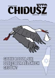 CHIDUSZ 17