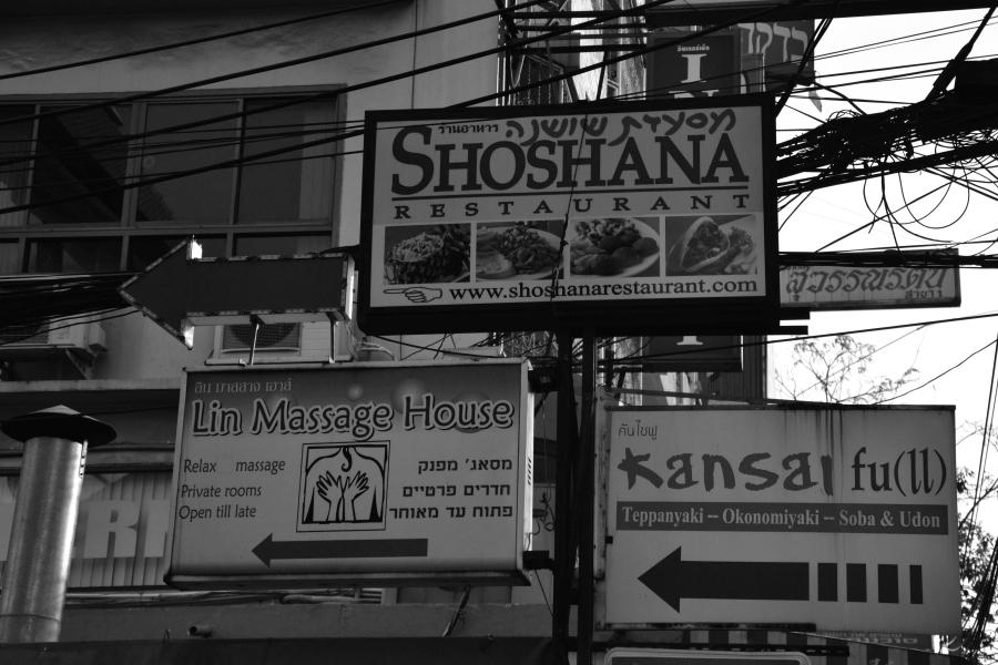 bangkok-tajlandia-jews-in-bangkok-thailand-chabad-żydzi-w-azji-jewish-life-asia-chidusz-hidush-חידוש-chidush-02