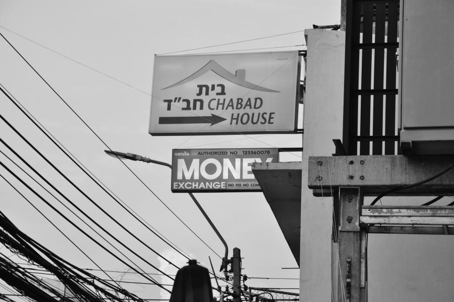 bangkok-tajlandia-jews-in-bangkok-thailand-chabad-żydzi-w-azji-jewish-life-asia-chidusz-hidush-חידוש-chidush-03
