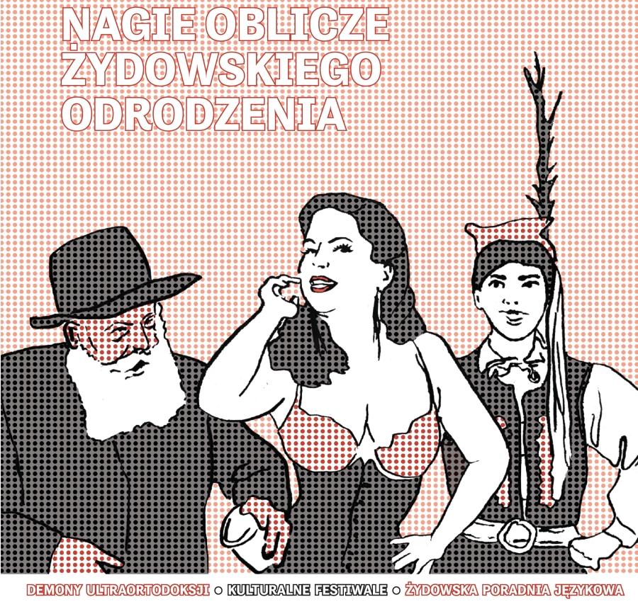 chidusz-nr-18-19-hidush-monthly-jewish-magazine-in-poland-magazyn-żydowski-chidusz-w-polsce-jewish-life-życie-żydowskie-betty-q-burleska-simcha-festiwal-kultury-żydowskiej-heilmann-izrael-anna-azari-sochnut-my-żydzi-z-polski