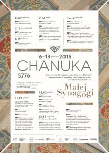 chanuka-hanukkah-hanuka-white-stork-synagogue-synagoga-pod-bialym-bocianem-szul-mala-synagoga-remont-malej-synagogi-wroclaw-jewish-life-poland-michael-schudrich-bente-kahan