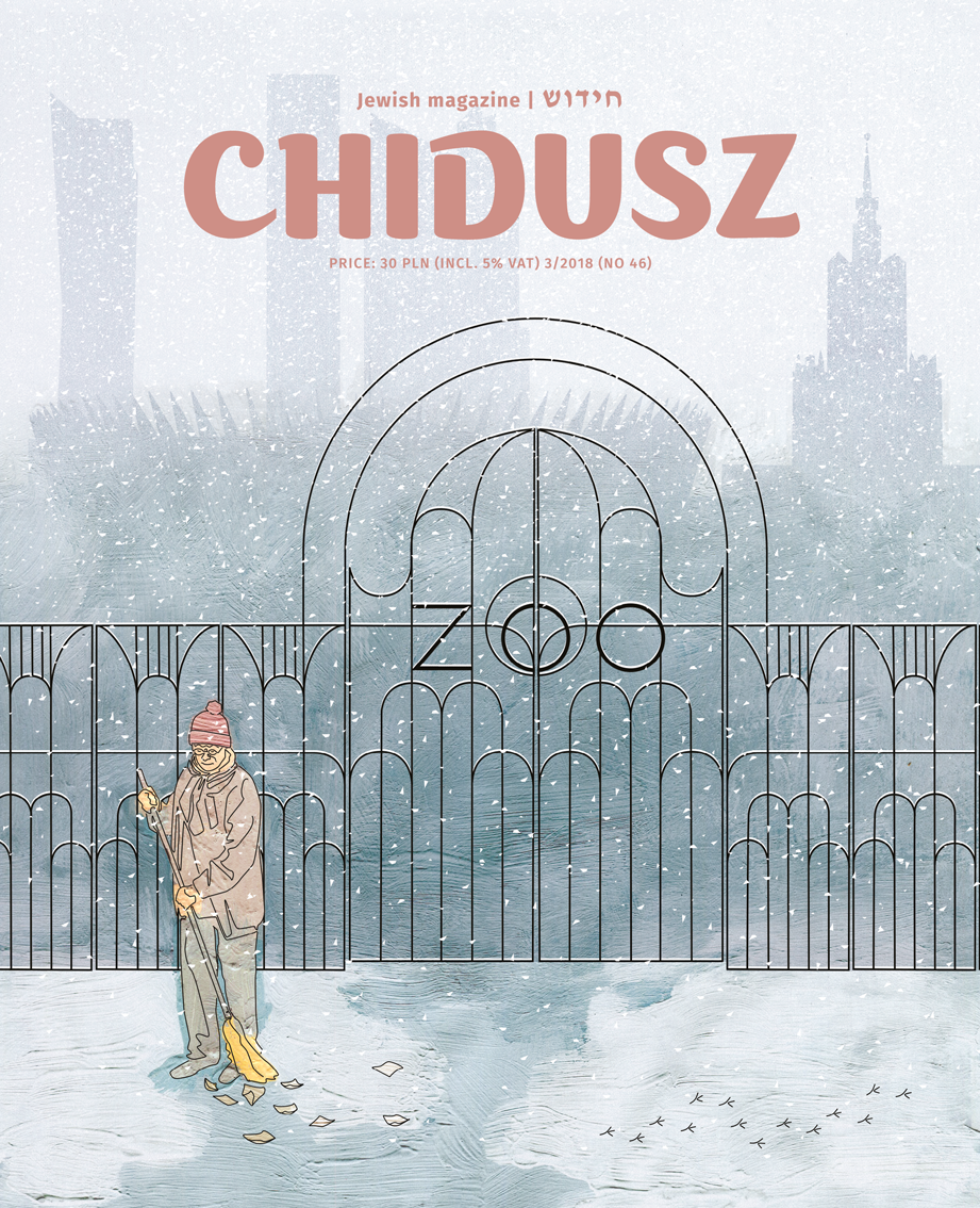 chidusz-angielski-2018-okladka-web-2