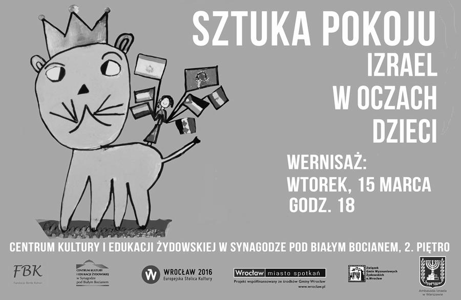 wernisaz-wystawy-sztuka-pokoju-izrael-w-oczach-dzieci-synagoga-pod-bialym-bocianem-white-stork-synagogue-wroclaw-jewish-life-poland-02