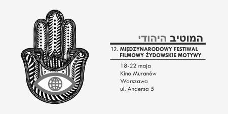 12. Międzynarodowy Festiwal Filmowy ŻYDOWSKIE MOTYWY [program]
