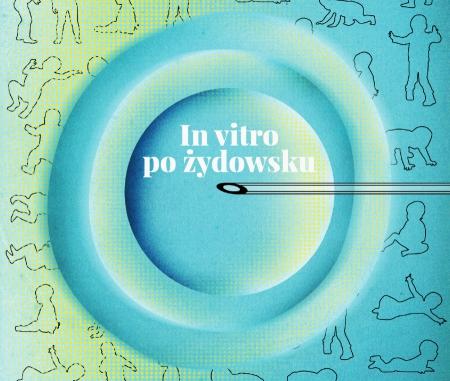 """Fragment okładki magazynu żydowskiego """"Chidusz"""" 5/2016 autorstwa Edyty Marciniak"""