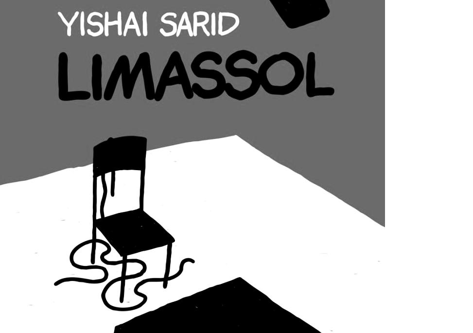 """Yishai Sarid, """"Limassol"""". Tłumaczenie: Michał Sobelman. Wydawnictwo Filo 2015"""