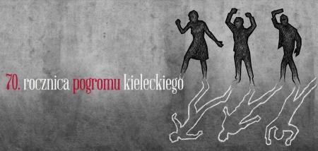 """Fragment okładki """"Chiduszu"""" o pogromie kieleckim. Autorka: Edyta Marciniak"""