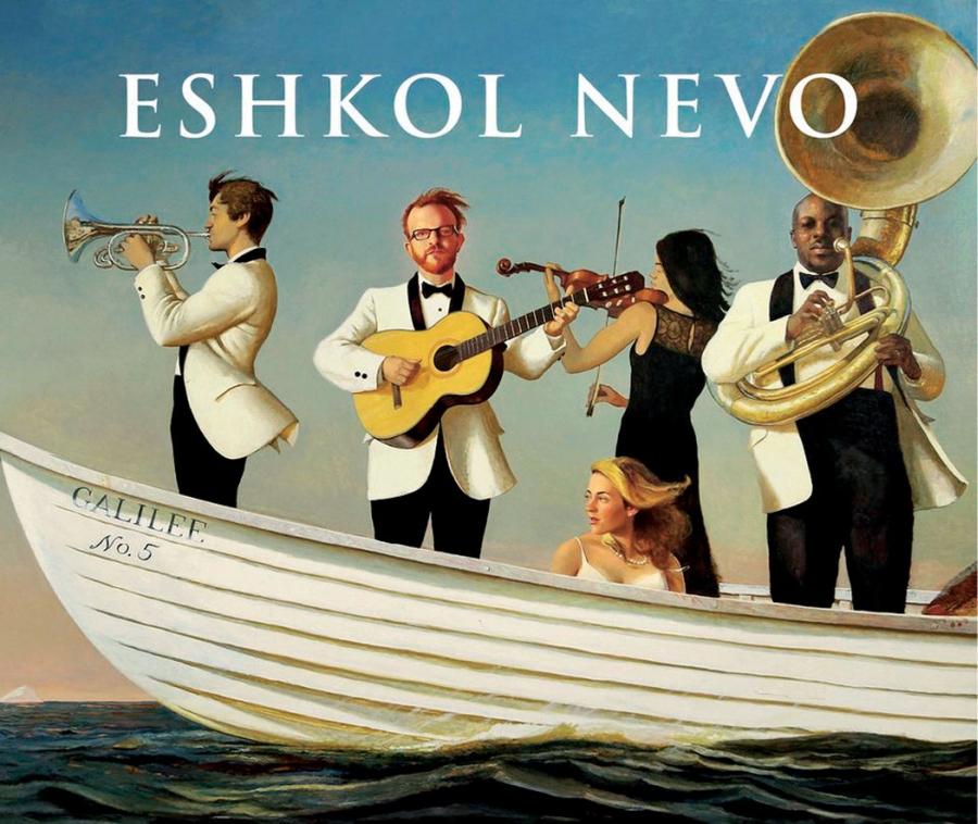 """Fragment okładki powieści """"Samotne miłości"""" Eshkola Nevo"""