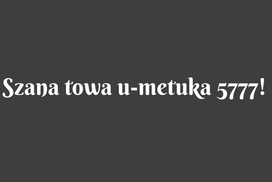 szana-towa-u-metuka-5777-shana-tova-umetukah-happy-new-year-jewish-year-jewish-calendar-5776-chidusz-jewish-magazine