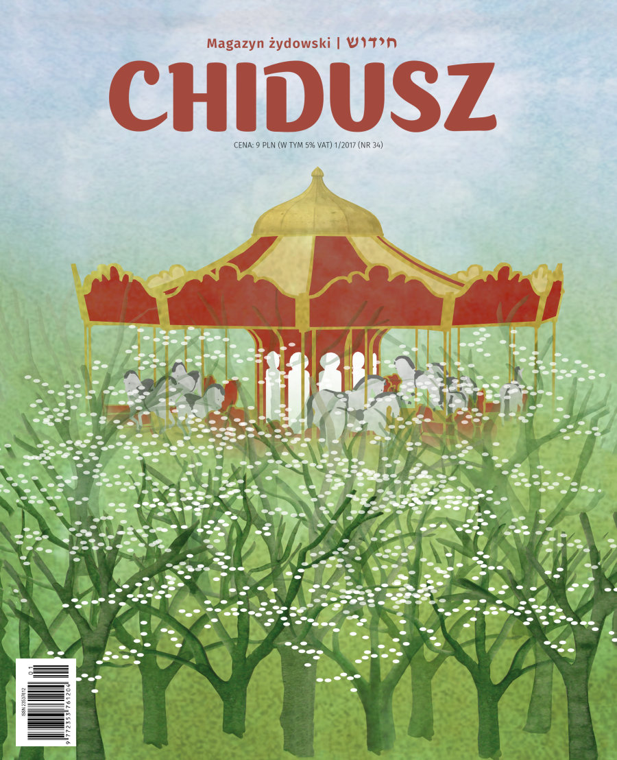 chidusz-jan-blonski-biedni-polacy-patrza-na-getto-karuzela-w-ogrodzie-krasinskich-polacy-ratujacy-zydow-polscy-sprawiedliwi-wsrod-narodow-swiata-film-klamstwo-denial