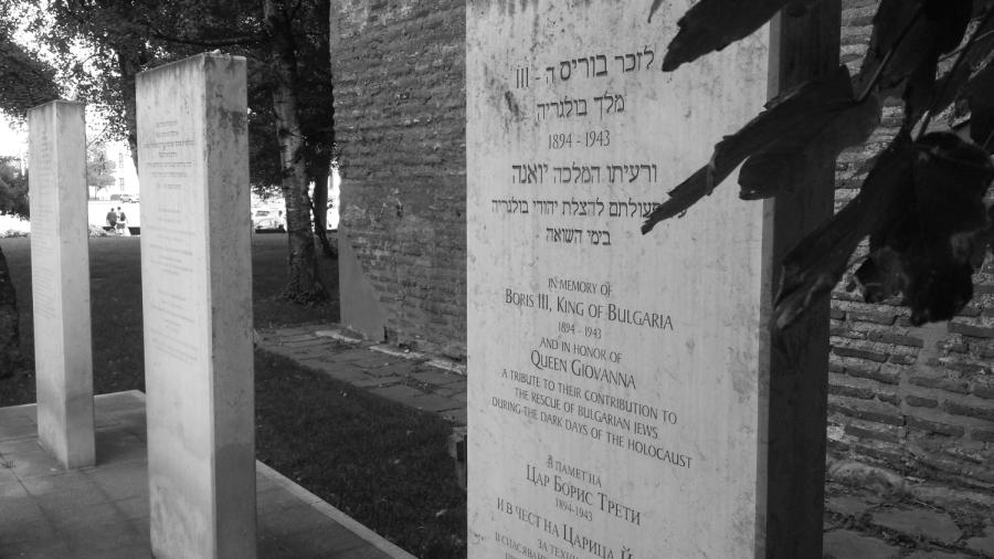 Pomnik upamiętniający uratowanie bułgarskich Żydów (Sofia, Bułgaria) /fot. CHIDUSZ 2016