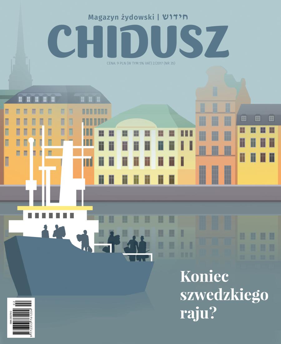 chidusz-antysemityzm-w-szwecji-jewish-community-of-sweden-antisemitism-in-sweden-eshkol-nevo-rabbi-jonathan-sacks-torah-komentarze-do-parszy-sprawiedliwi-wsrod-narodow-swiata