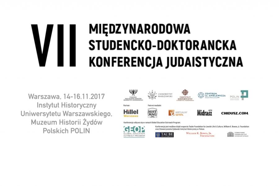 vii-miedzynarodowa-studencko-doktorancka-konferencja-judaistyczna-uniwersytet-warszawski