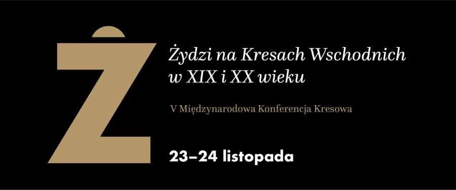zydzi-na-kresach-wschodnich-konferencja-muzeum-gornoslaskie-bytom-19-i-20-wiek-jewish-conference