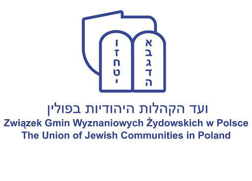 zgwz-w-rp-zwiazek-gmin-wyznaniowych-zydowskich-w-rp-union-of-jewish-communities-in-poland
