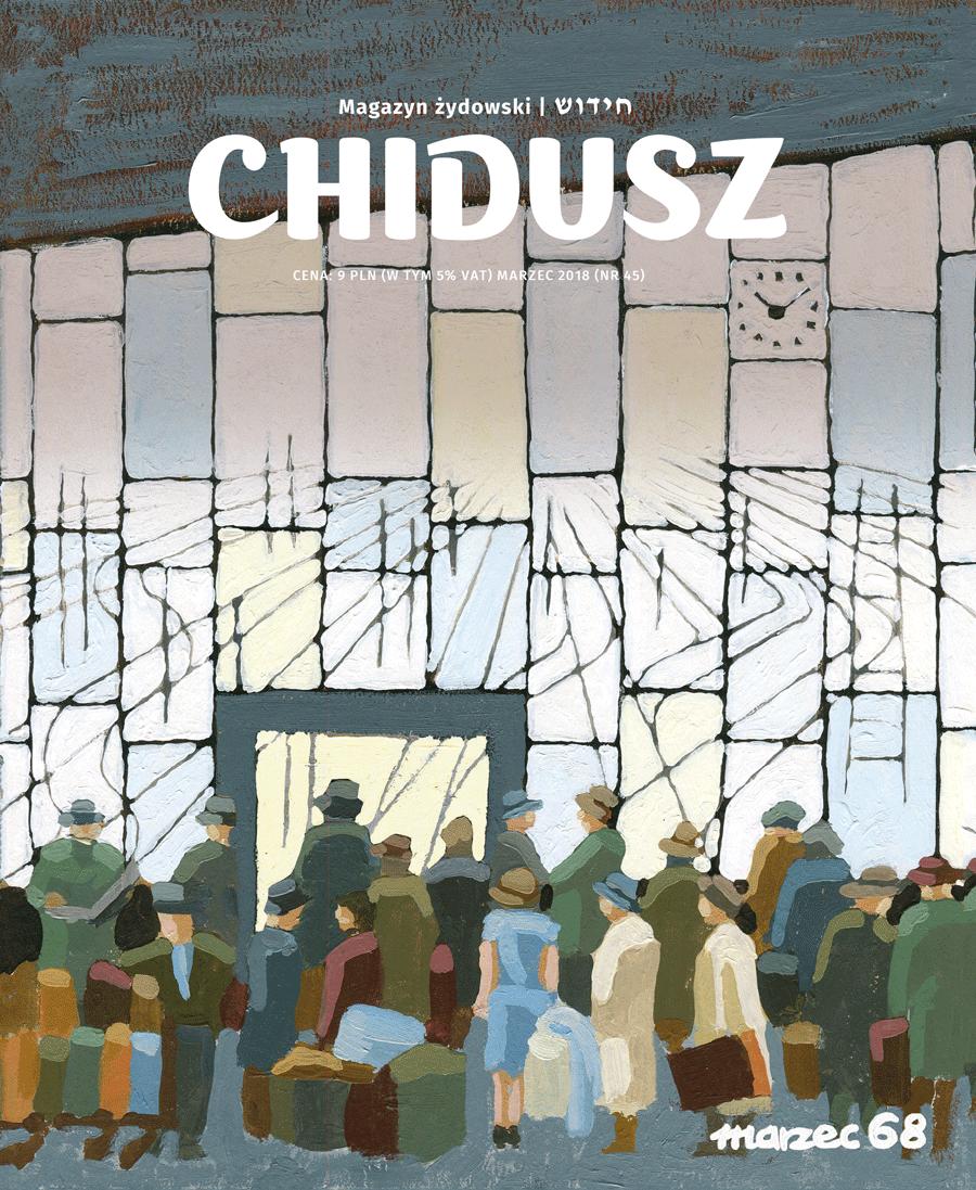 konstanty-gebert-marzec-1968-emigracja-marcowa-teresa-bogucka-ewa-kurek-wyklad-deborah-lipstadt-denial-nela-i-artur-rubinsteinow-michael-schudrich-rabin-chidusz