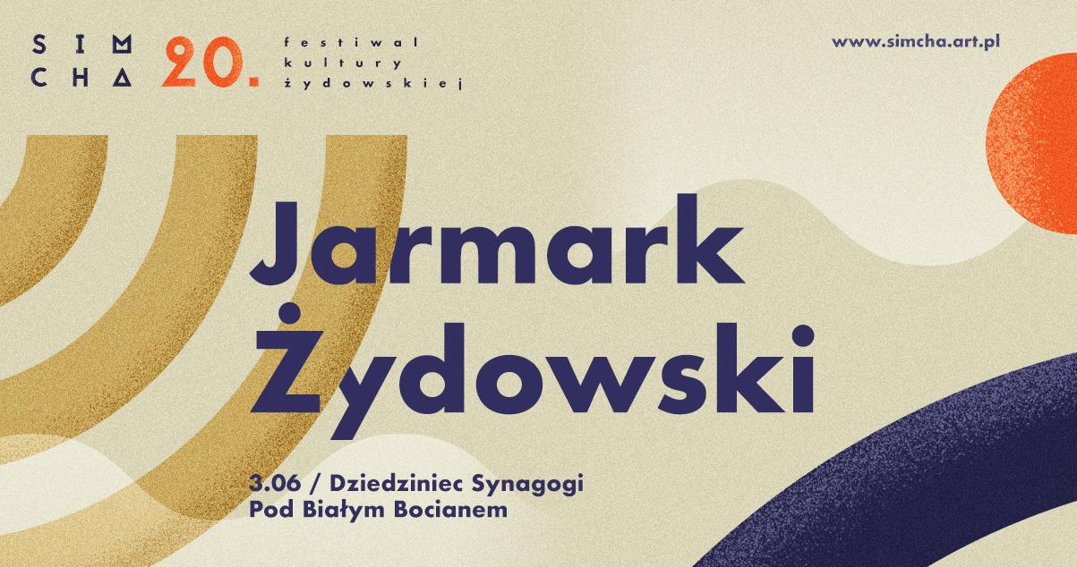 jarmark-zydowski-2018