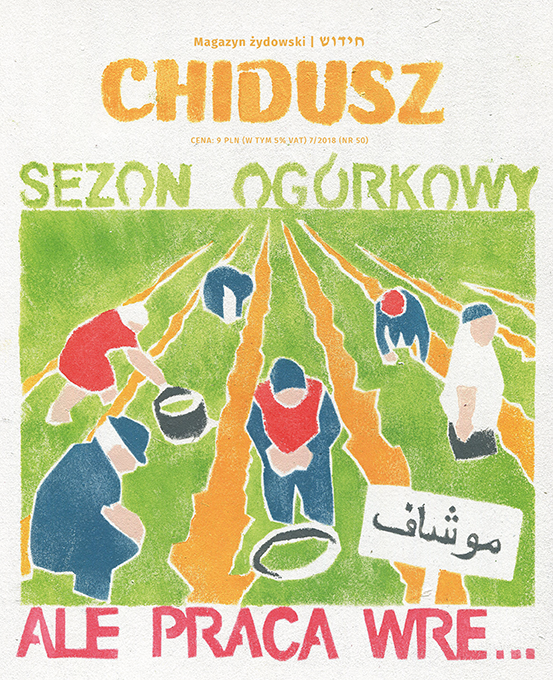 magazyn-zydowski-chidusz-izrael-historical-atlas-of-hasidism-shana-penn-taube-lejb-morgentoj-paraszat-ha-szawua-komentarze-do-tory-02