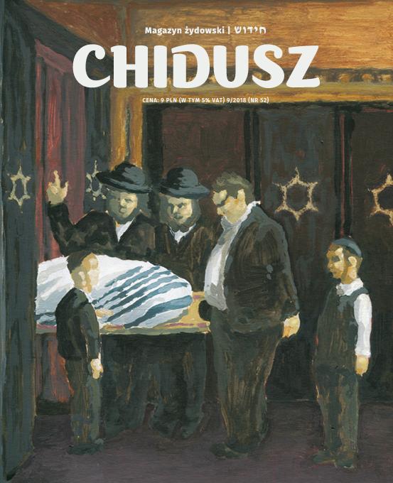 morawiec-literatura-polska-wobec-ludobojstwa-dylewski-ruda-corka-cwiego-czarne-boaz-pash-rabin-chewra-kadisza-bractwo-pogrzebowe-zydowski-pogrzeb-zwyczaje-pogrzebowe-zydzi-judaizm-zycie-pozagrobowe