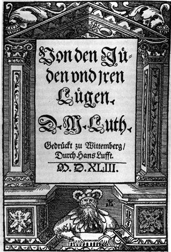 """Pierwsze wydanie """"O Żydach i ich kłamstwach"""" /fot. Wikipedia"""