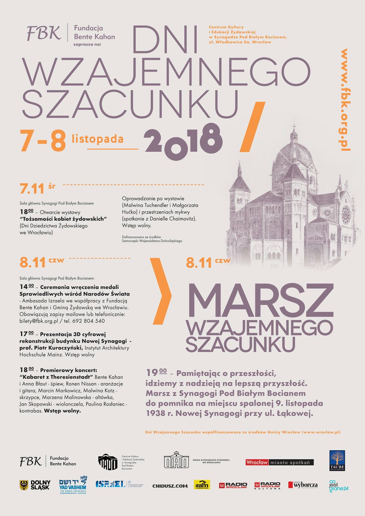 dni-wzajemnego-szacunku-2018-program-fundacja-bente-kahan-synagoga-pod-bialym-bocianem-wroclaw-nowa-synagoga-wroclaw-mykwa-remont-otwarcie-mykwy