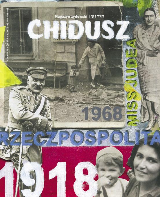 remont-mykwa-wroclaw-boris-lurie-pop-art-po-holokauscie-mocak-halina-rubin-czas-odnaleziony-czarne-jozef-pilsudski-i-zydzi-antysemityzm-dwudziestolecie-noc-krysztalowa-kindertransport
