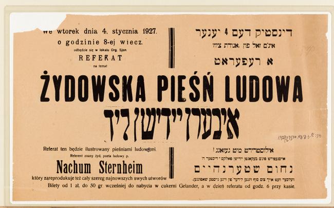 Żydowska pieśń ludowa / Fot. Archiwum Państwowe w Rzeszowie