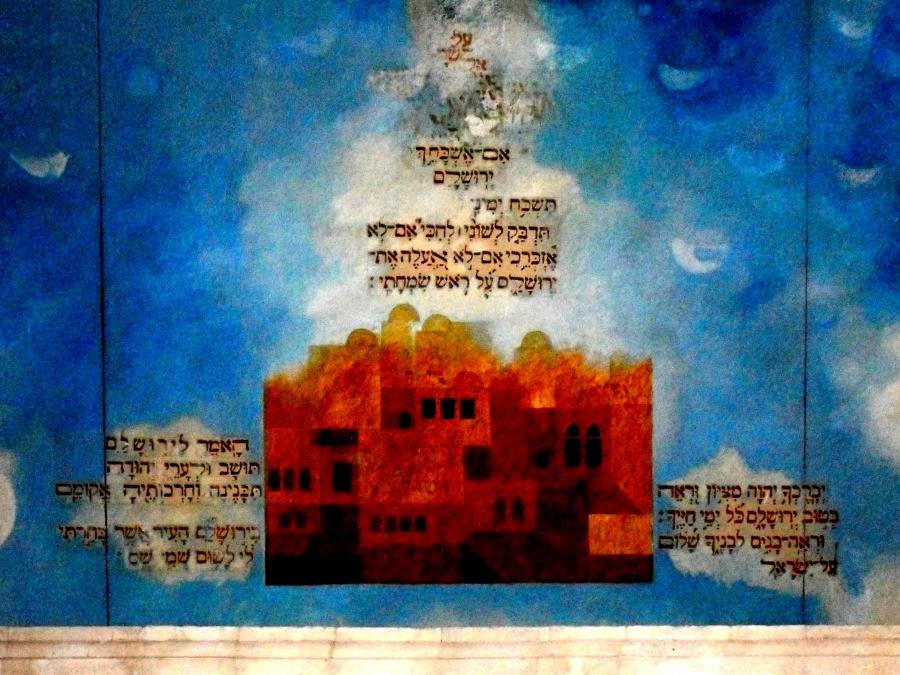 Dawna Jerozolima, fresk z Synagogi Stambulskiej w Jerozolimie/ Wikipedia