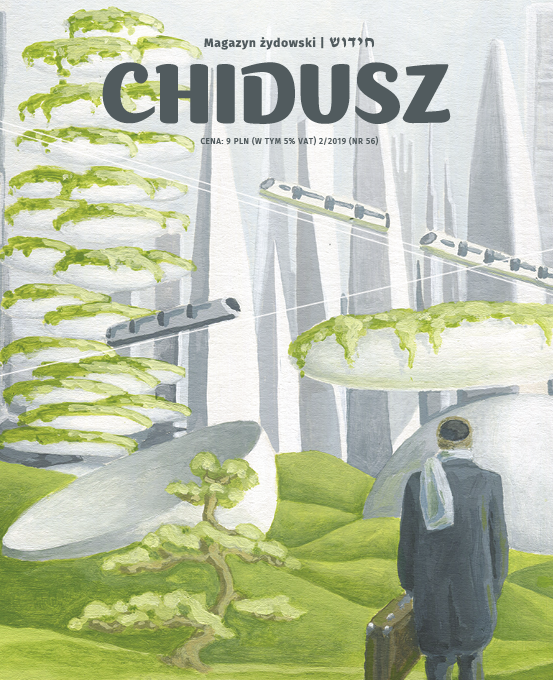 kalmen-zingman-in-der-cukunft-sztot-edenia-literatura-jidysz-krzepice-cmentarz-zydowski-zeliwne-macewy-synagoga-w-krzepicach-zofia-trebacz-nie-tylko-palestyna-polskie-plany-emigracyjne