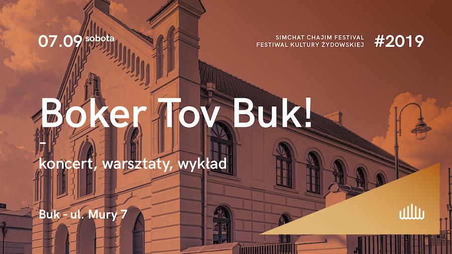 1_boker-tov-buk