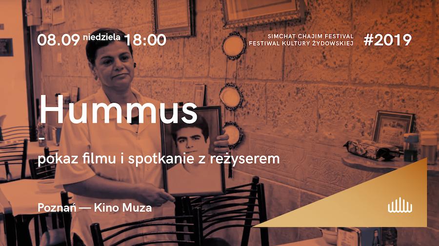 3_hummus-pokaz-filmu