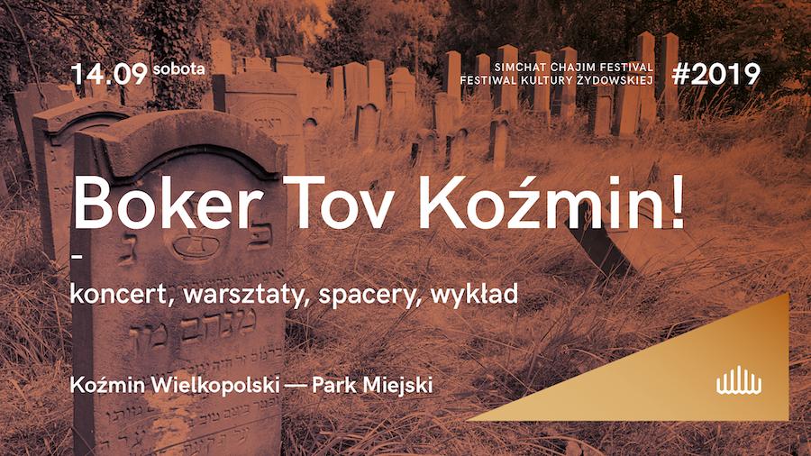 9_boker-tov-kozmin