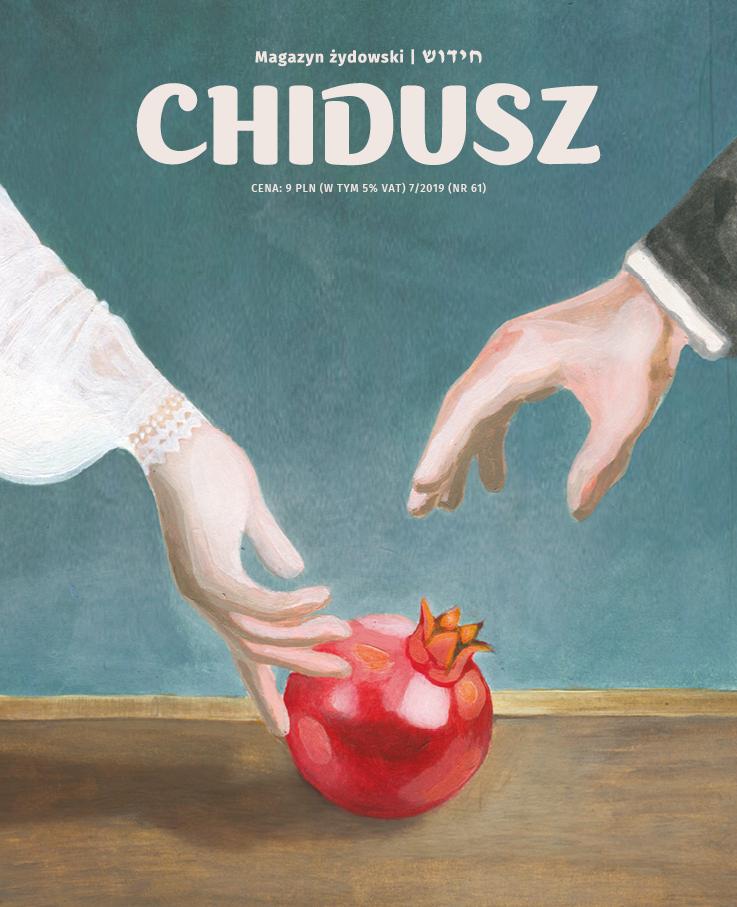 chidusz-magazyn-zydowski-biblia-lgbt-tora-queer-czarne-polanim-z-polski-do-izraela-recenzja-literatura-jidysz-zydowski-nowy-rok-rosz-ha-szana-swieta-zydowskie-komentarze-biblijne-zydowskie
