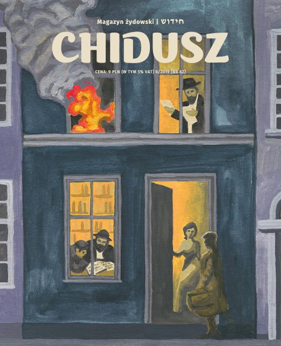 chidusz-pogrom-gniewoszow-zydzi-zycie-w-strefie-gazy-jankew-dinezon-tworczosc-der-szwarcer-jungermanczik-mieczyslaw-wajnberg-kompozytor-03