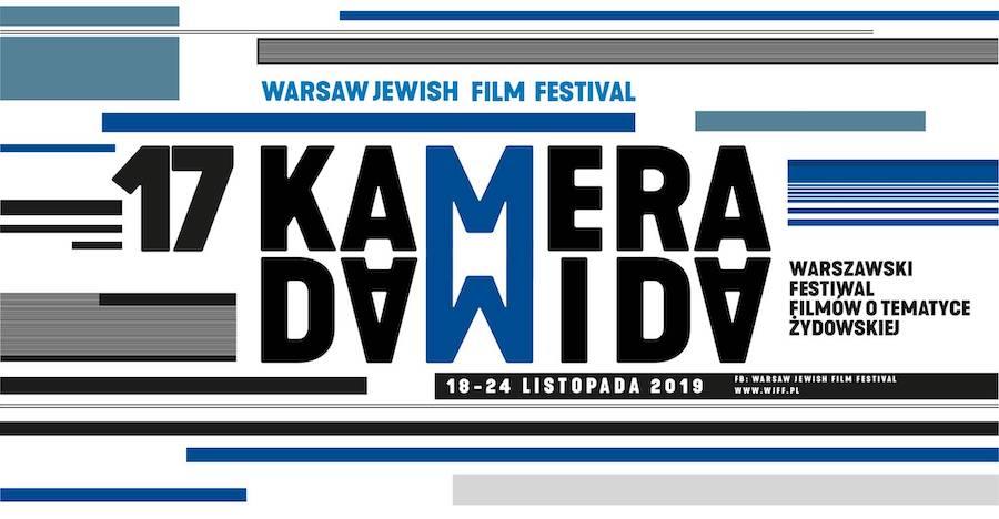 warszawski-festiwal-filmow-o-tematyce-zydowskiej