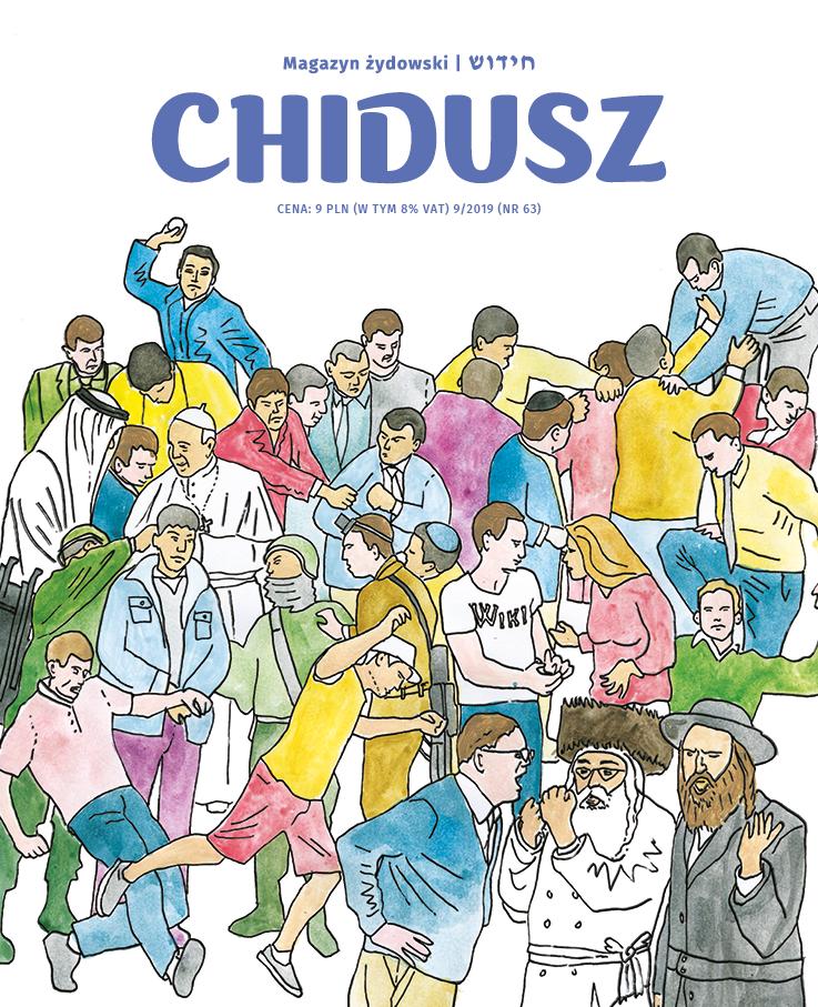 chidusz-amos-oz-fania-oz-salzberger-zydzi-i-slowa-swiecka-kultura-zydowska-jankew-dinezon-szwarcer-jungermanczik-pamietniki-z-breslau-lgbt-biblia-komentarze-do-tory