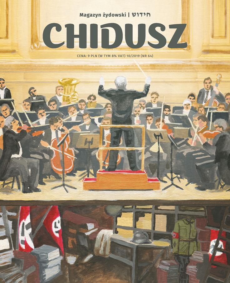 nazizm-austria-koncerty-noworoczne-rozliczenia-austriackie-thomas-bernhard-elfriede-jelinek-ostatni-proces-kafki-marcel-goldman-opowiadanie-queer-lgbt-biblia-tora-05