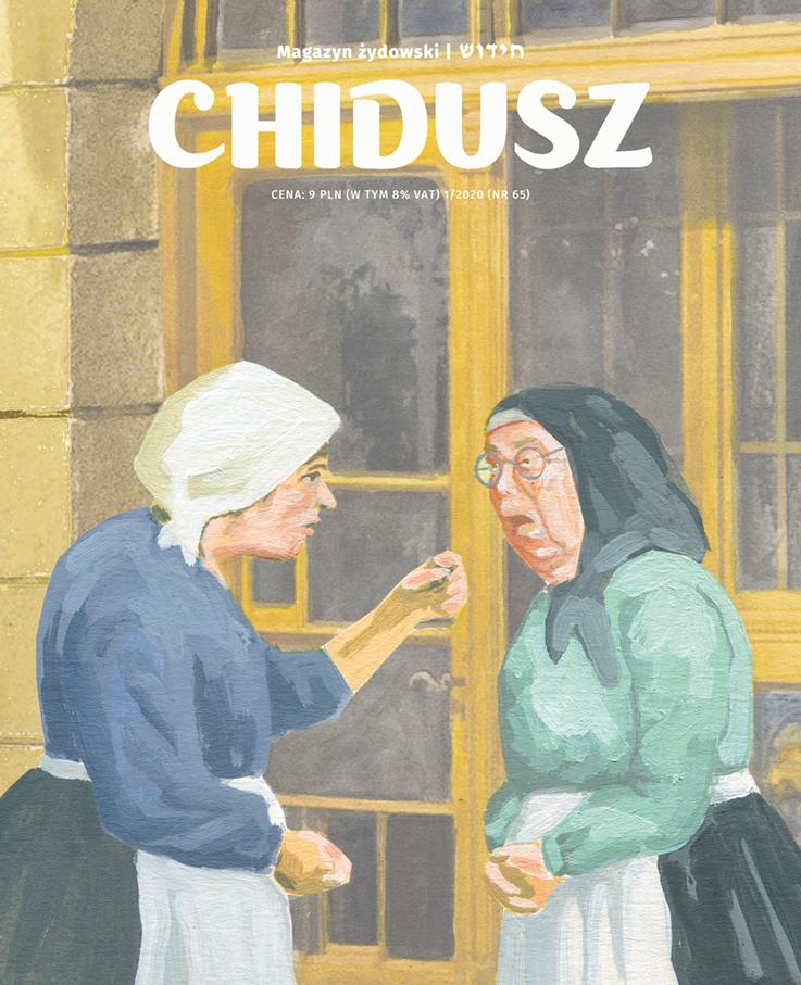 reszke-pluczki-recenzja-muzyka-w-obozach-auschwitz-rocznica-prawo-zydowskie-halacha-nauka-heniek-fogel-dziennik-lodzkie-getto-samuel-ponczak-jankew-dinezon-szwarcer-lgbt-queer-judaizm-zydzi-geje-02