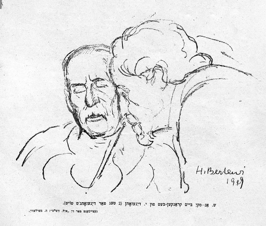 """Szymon An-Ski przy łóżku J. Dinezona (na dwa dni przed śmiercią). Narysował dla """"Ilustrirte Welt"""" H. Berlewi"""