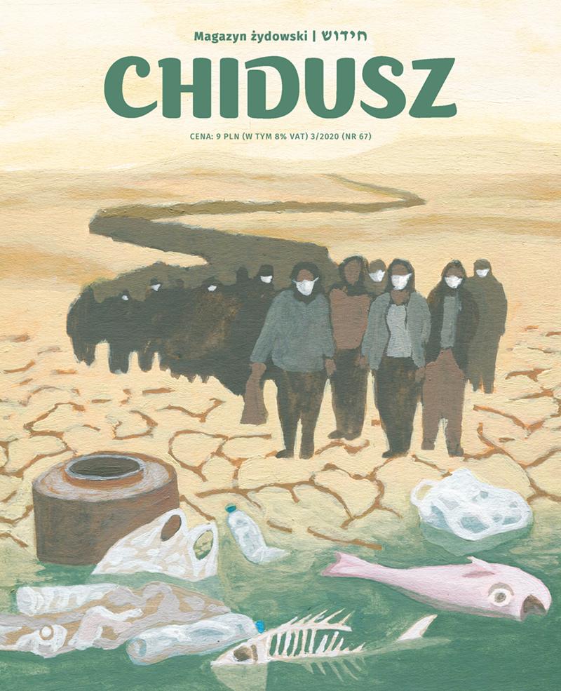pesach-pascha-swieta-zydowskie-dramat-wielkanoc-otwinowski-jankew-dinezon-jakub-lgbt-biblia-zmiany-klimatu-a-religia-ekologia-judaizm-02