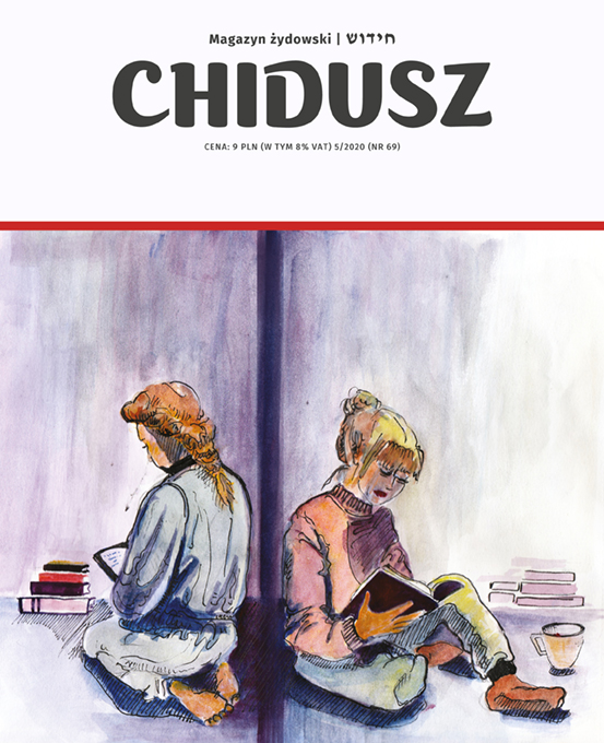 izrael-joszua-singer-na-obcej-ziemi-fame-art-yonatan-berg-poeta-wiersze-posttrauma-jankew-dinezon-joanna-lisek-literatura-jidysz-harry-potter-w-jidysz-chidusz
