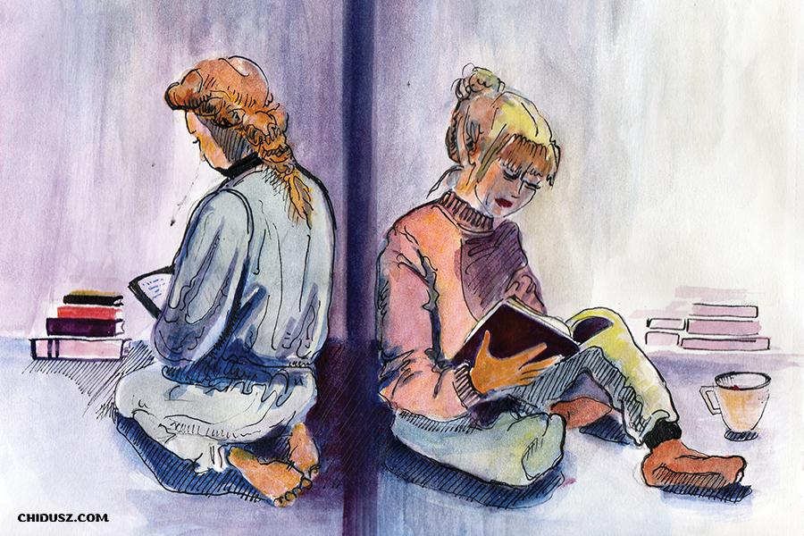 """Fragment okładki czerwcowego """"Chiduszu"""" / Autorka: Ester Gundlach"""