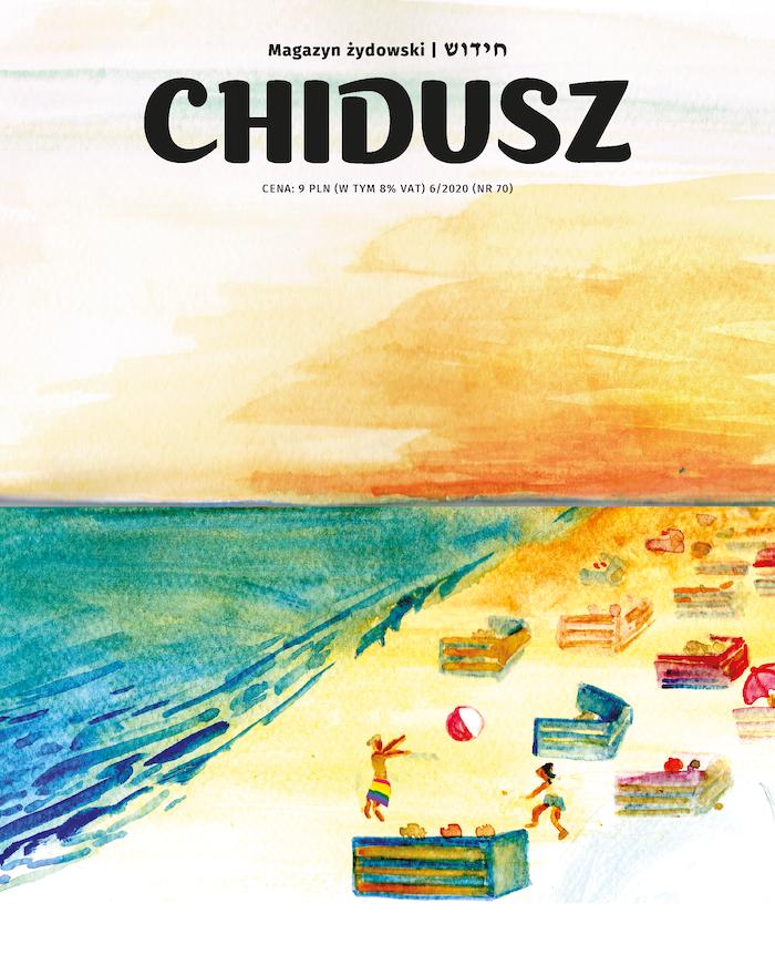 chidusz_czerwiec_okladka