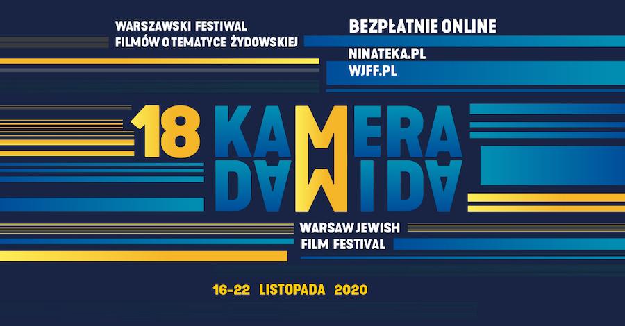 18-warszawski-festiwal-filmow-o-tematyce-zydowskiej-kamera-dawida